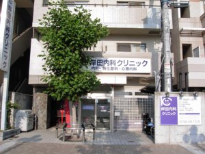 clinic-front-2